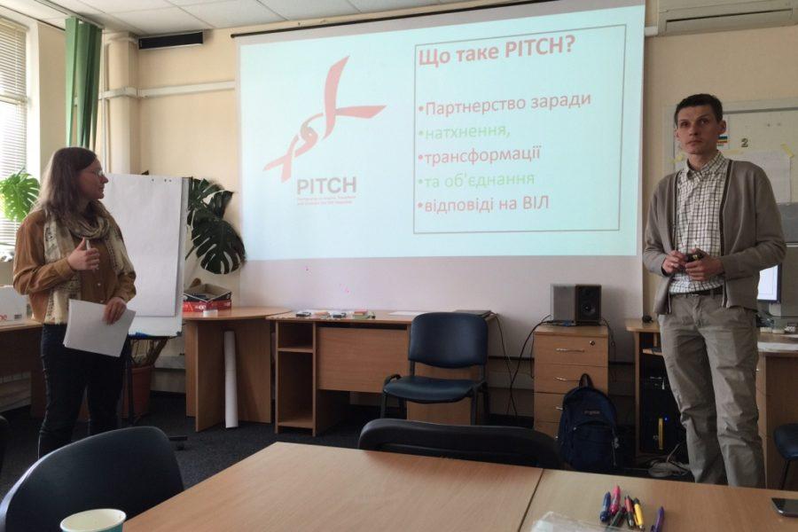 Зустріч партнерів в рамках проекту PITCH