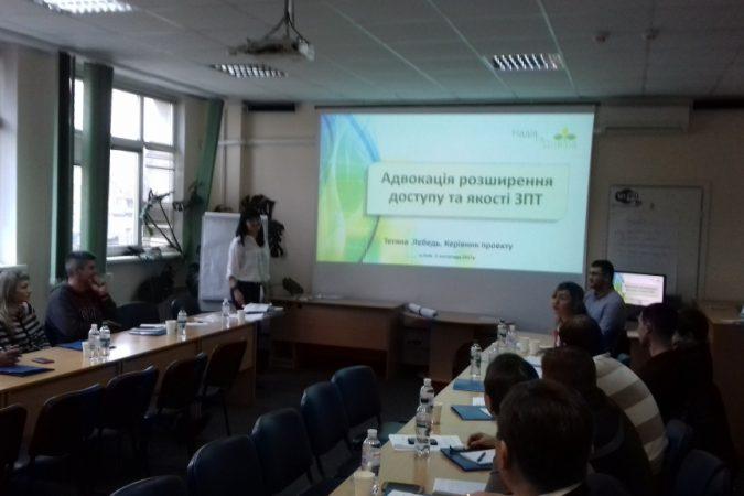 Робоча зустріч щодо розвитку програми ЗПТ в м. Київ