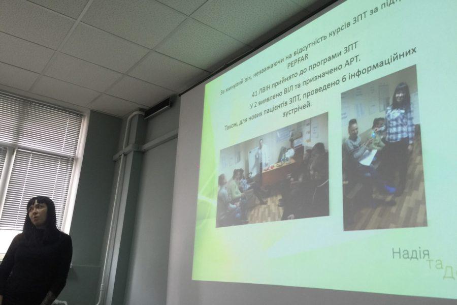 """Робоча зустріч по Проекту """"Адвокація розширення доступу та покращення якості ЗПТ"""""""