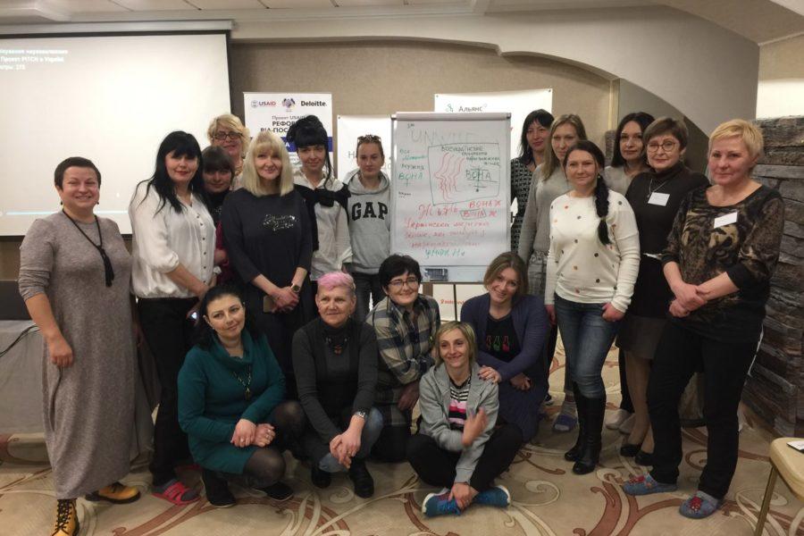 Школа адвокації для лідерок спільноти ЖЖН