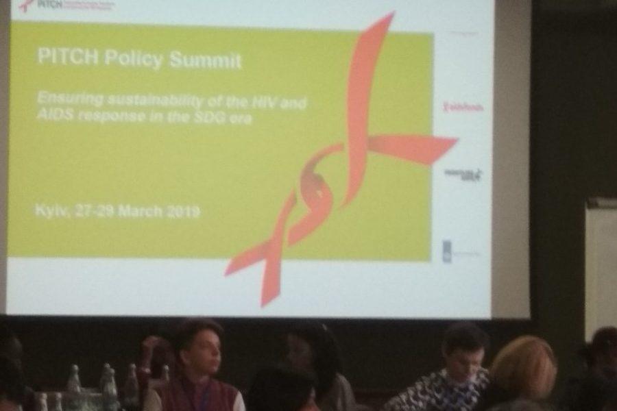 Участь в Саміті з політики (PITCH Policy Summit)