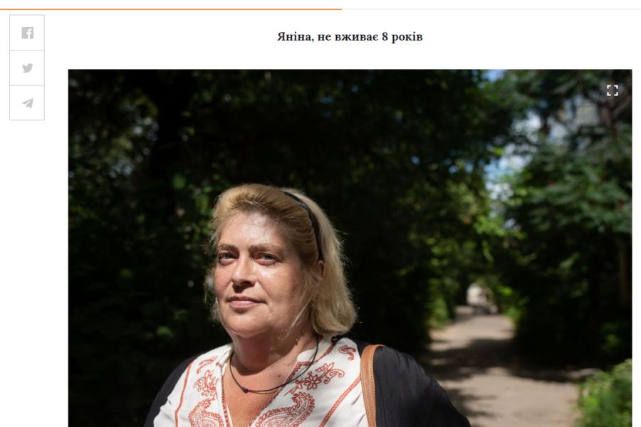 """Регіональна координаторка ВО """"ВОНА"""" Яніна Стамковська дала інтерв'ю Hromadske"""