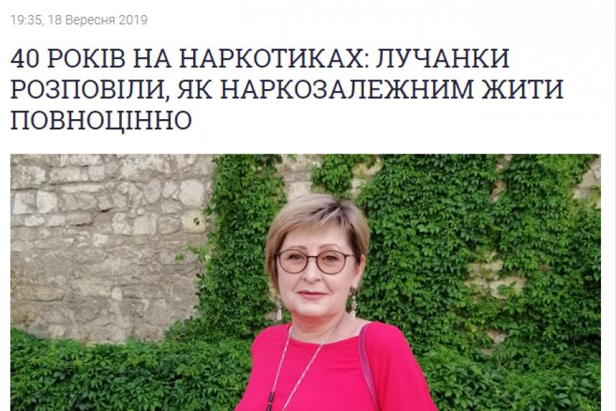 """Інтерв'ю з активісткою ВО """"ВОНА"""" Ємельяновою Іриною"""