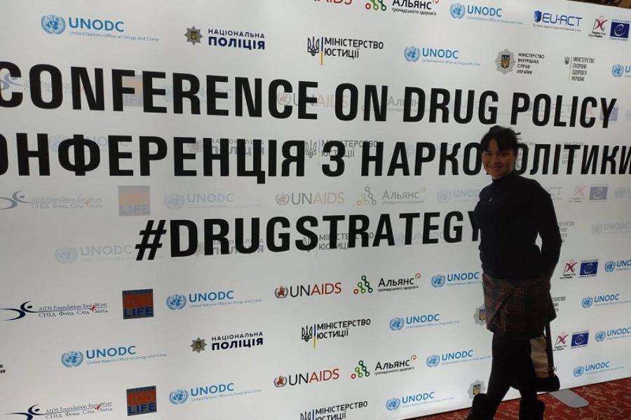 Участь представниць організації у  Другій Конференції з наркополітики
