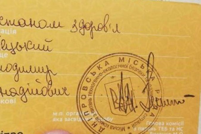 Завдяки спільним зусиллям учасники програми з м. Дніпро отримали документи для проїзду