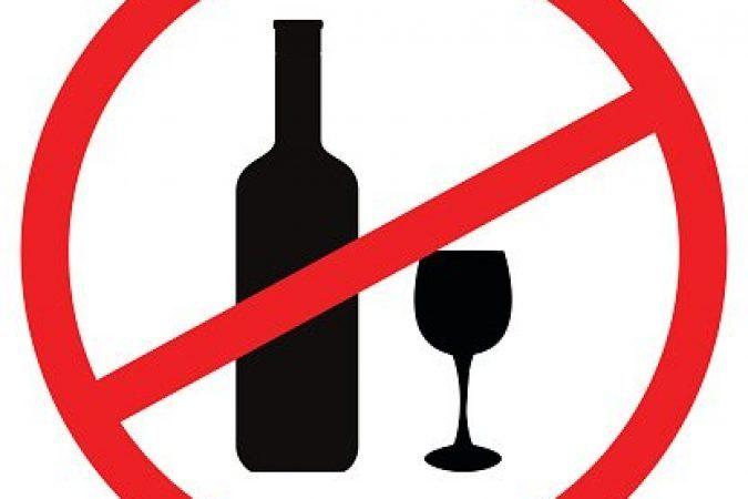 Приклад, чому алкоголь та замісний препарат не сумісні