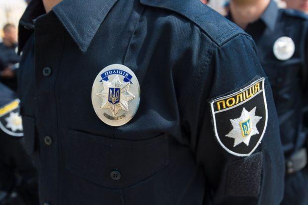 politsia