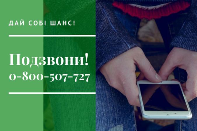 Увага! Набір нових пацієнтів замісної терапії в м. Києві!