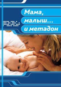Buklet_cover_2012_v1-pdf-212x300