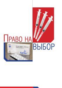 buklet_cover_v1-pdf-212x300