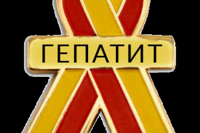 Річний звіт діяльності Національної Гарячої Лінії З ПИТАНЬ ВІРУСНИХ ГЕПАТИТІВ ЗА 2017 РІК