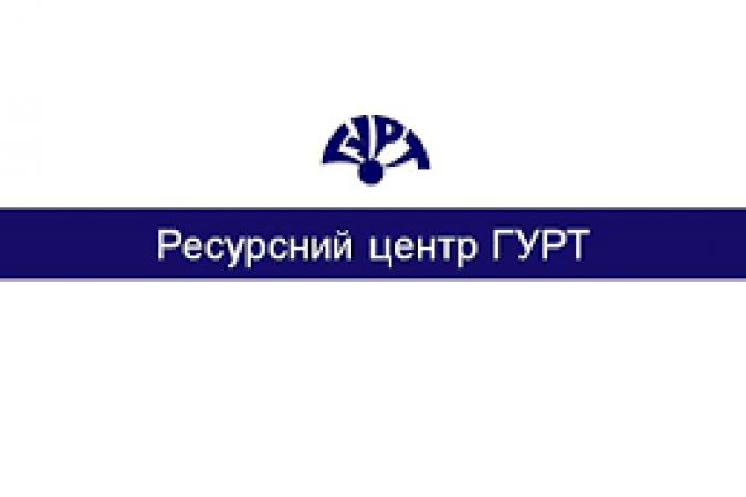 """Анонс прем'єри документального фільму """"Мішені"""" розмістив Ресурсний Центр """"Гурт"""""""