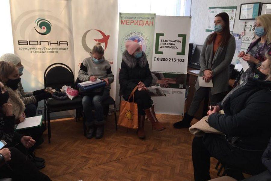 Більше жодних «сама винна» та «спровокувала»: зустріч-дискусія в Полтаві