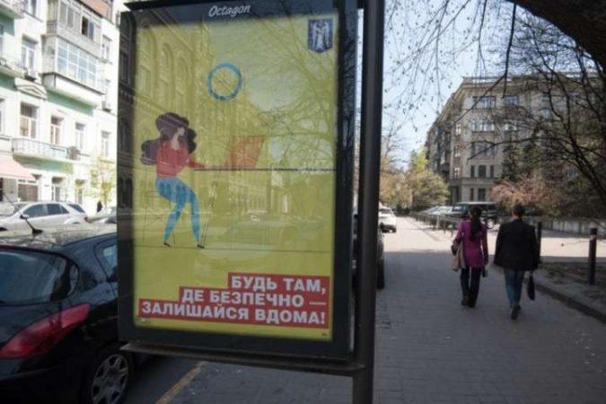 Звернення: пацієнти ЗПТ в Києві мають отримати перепустки для проїзду на час посилення карантину