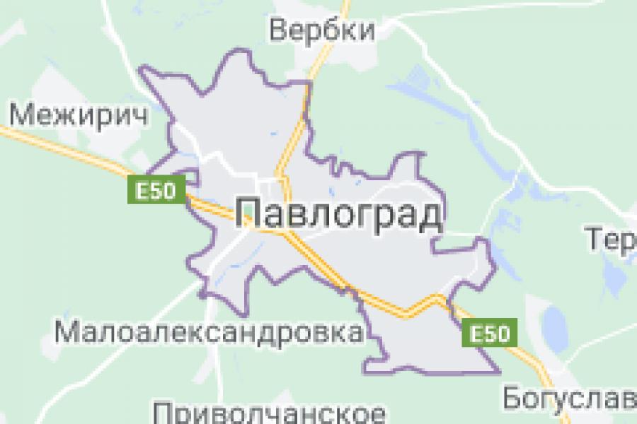 Працюємо над вирішенням проблем пацієнтів ЗПТ у м. Павлоград