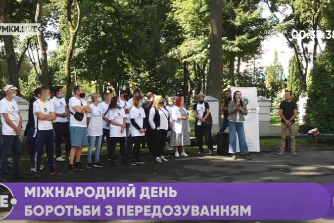 За результатами участі в акції «OVERDOSE UA – час допомагати!» вийшов телевізійний сюжет